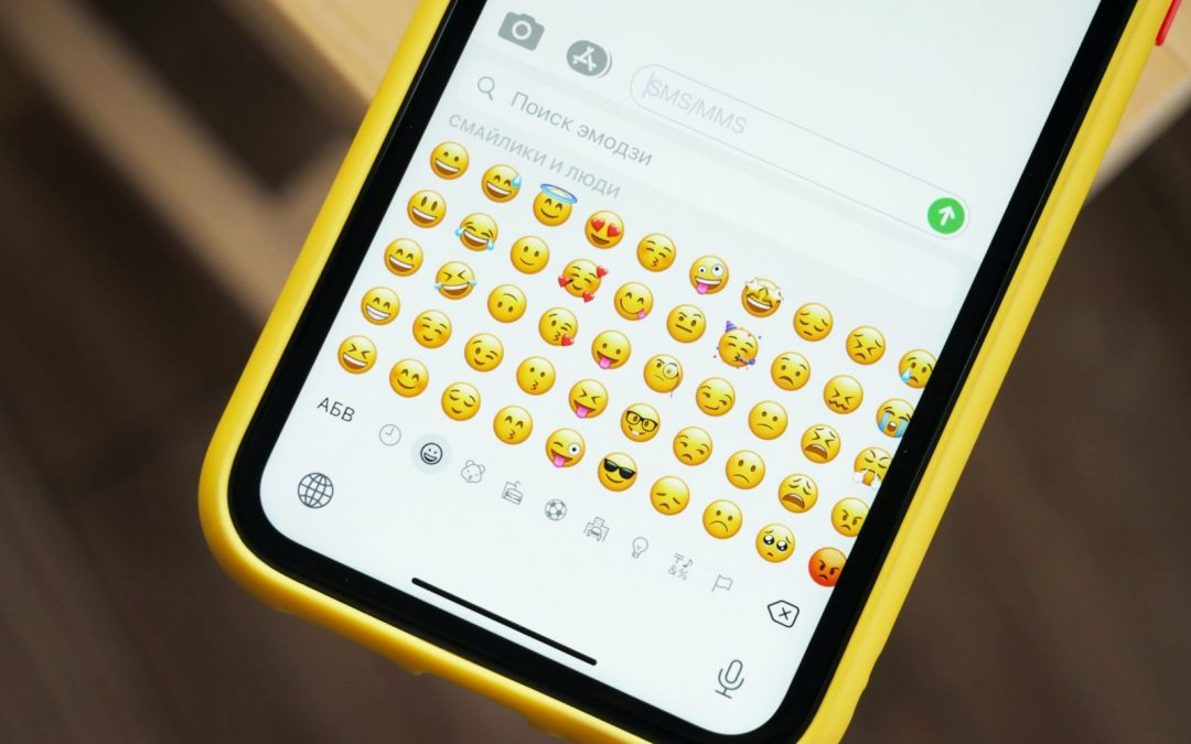 How to Add Emojis to an Email